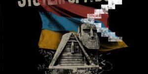 System Of A Down: Dos nuevas canciones vieron la luz para recaudar fondos